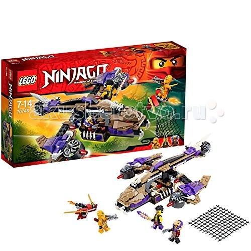 Конструктор Lego Ninjago 70746 Лего Ниндзяго Вертолетная атака Анакондраев