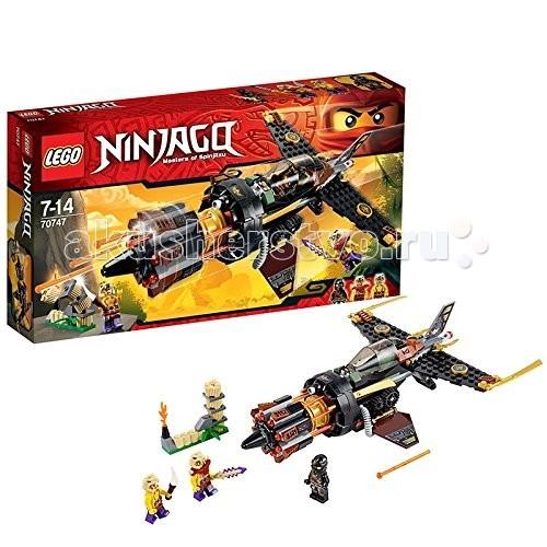 ����������� Lego Ninjago 70747 ���� �������� �������������� ����������� �����