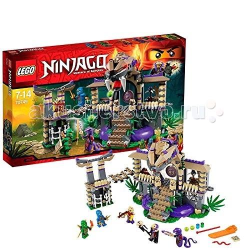 Конструктор Lego Ninjago 70749 Лего Ниндзяго Храм Клана Анакондрай