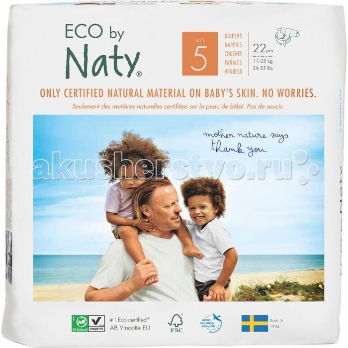 Naty Подгузники Размер 5 (11-25 кг) 23 шт.Подгузники Размер 5 (11-25 кг) 23 шт.Подгузники Naty 11-25кг 23шт  Вместо нефтепродуктов для производства подгузников и трусиков Naty использует материал на основе кукурузного крахмала. Подгузник Naty состоит из наполнителя на основе целлюлозы, отбеленной без применения хлора, для обеспечения наилучшего поглощения влаги. Внутри впитывающего слоя находится распределительный центр состоящий из материала на основе кукурузы. Для обеспечения высокого уровня впитываемости и удержания влаги используется минимально необходимое количество наполнителя SAP (супер-абсорбирующего материала). Эти гранулы успешно используются уже более чем 20 лет при производстве детских и взрослых подгузников, а так же средств женской гигиены.   Особенности:    естественно дышащие, гипоаллрегенные подгузники  не содержат хлора и ароматизаторов  изготовлены из биоразлагаемых материалов  имеют заднюю биоразлагаемую пленку, которая состоит из кукурузного крахмала  барьер от протекания и впитывающий слой состоят из натуральных материалов, не содержат пластика  100% без использования ГМО<br>