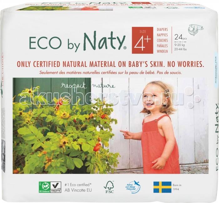 Naty ���������� ������ 4+ 9-20 �� 25 ��.