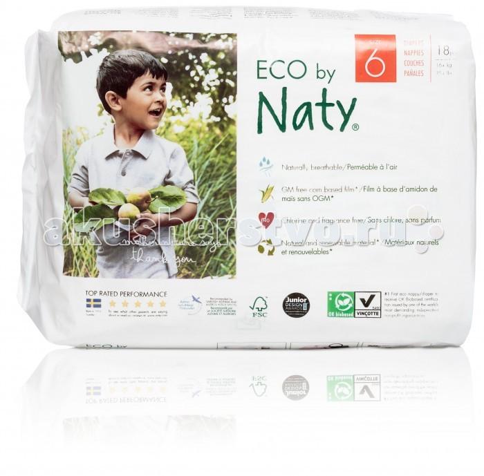 Naty Подгузники Размер 6 16+ кг 18 шт.Подгузники Размер 6 16+ кг 18 шт.Подгузники Naty Размер 6 16+кг 18шт  Вместо нефтепродуктов для производства подгузников и трусиков Naty использует материал на основе кукурузного крахмала. Подгузник Naty состоит из наполнителя на основе целлюлозы, отбеленной без применения хлора, для обеспечения наилучшего поглощения влаги. Внутри впитывающего слоя находится распределительный центр состоящий из материала на основе кукурузы. Для обеспечения высокого уровня впитываемости и удержания влаги используется минимально необходимое количество наполнителя SAP (супер-абсорбирующего материала). Эти гранулы успешно используются уже более чем 20 лет при производстве детских и взрослых подгузников, а так же средств женской гигиены.   Особенности:    естественно дышащие, гипоаллрегенные подгузники  не содержат хлора и ароматизаторов  изготовлены из биоразлагаемых материалов  имеют заднюю биоразлагаемую пленку, которая состоит из кукурузного крахмала  барьер от протекания и впитывающий слой состоят из натуральных материалов, не содержат пластика  100% без использования ГМО<br>