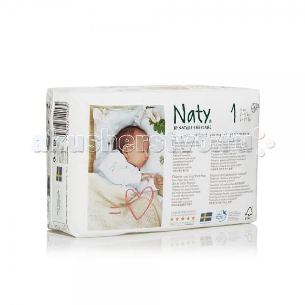 Naty Подгузники Размер 1 2-5 кг 26 шт.Подгузники Размер 1 2-5 кг 26 шт.Подгузники Naty Размер 1 2-5кг 26шт  Вместо нефтепродуктов для производства подгузников и трусиков Naty использует материал на основе кукурузного крахмала. Подгузник Naty состоит из наполнителя на основе целлюлозы, отбеленной без применения хлора, для обеспечения наилучшего поглощения влаги. Внутри впитывающего слоя находится распределительный центр состоящий из материала на основе кукурузы. Для обеспечения высокого уровня впитываемости и удержания влаги используется минимально необходимое количество наполнителя SAP (супер-абсорбирующего материала). Эти гранулы успешно используются уже более чем 20 лет при производстве детских и взрослых подгузников, а так же средств женской гигиены.   Особенности:    естественно дышащие, гипоаллрегенные подгузники  не содержат хлора и ароматизаторов  изготовлены из биоразлагаемых материалов  имеют заднюю биоразлагаемую пленку, которая состоит из кукурузного крахмала  барьер от протекания и впитывающий слой состоят из натуральных материалов, не содержат пластика  100% без использования ГМО<br>
