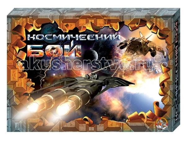 Тридевятое царство Настольная игра Космический бойНастольная игра Космический бойТридевятое царство Настольная игра Космический бой.  Рассчитана морской бой настольная игра на 2 игроков. Боевые сражения разворачиваются на космических игровых полях. Морской бой настольная игра состоит из фишек 2 цветов красные и белые, 2 комплектов космических кораблей все разные, 2 игровых полей-чемоданчиков.Игра развивает логическое мышление, обучает планированию, учит принимать тактические и стратегические решения. Сделана из прочного пластика в виде чемоданчика. Предназначена для двух игроков.  Как играть: противники должны расположиться так, чтобы не видеть поля друг друга на своем нижнем поле нужно расположить космические корабли в произвольном порядке так, чтобы они не соприкасались стрельбу игроки производят по очереди, называя координаты, на которых предположительно находится космическое судно  тот, кто сделал удачный выстрел, отмечает его на верхнем поле красной фишкой и делает следующий ход промахнувшийся отмечает это место белой фишкой и уступает ход сопернику выигрывает тот, кто первым подбил все корабли противника.<br>