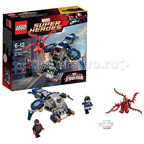 Конструктор Lego Super Heroes 76036 Лего Супер Герои Воздушная атака Карнажа