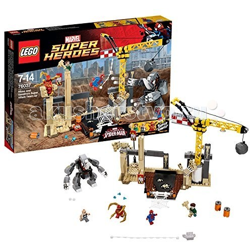 ����������� Lego Super Heroes 76037 ���� ����� ����� ������� � �������� ������� ������ �����������