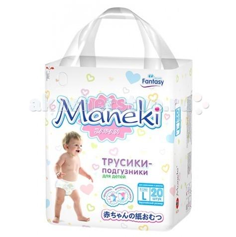 Maneki ����������-������� Fantasy L (9-14 ��) 20 ��.