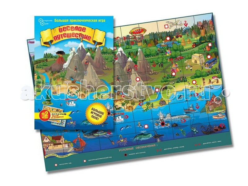 Бэмби Веселое путешествиеВеселое путешествиеИгра - бродилка Веселое путешествие по лесам, полям, горам и морям.  Размер поля 47х67 см. Кубик и 4 фишки.  Количество игроков: 2-4 чел.  В комплекте еще 2 игры на полях поменьше: Змеи и лестницы и Пираты.<br>
