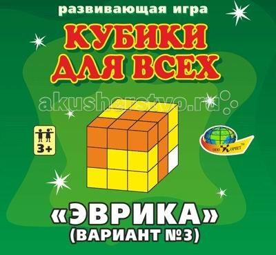 Развивающая игрушка Корвет Кубики для всех Эврика