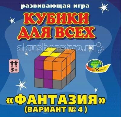 Развивающая игрушка Корвет Кубики для всех Фантазия