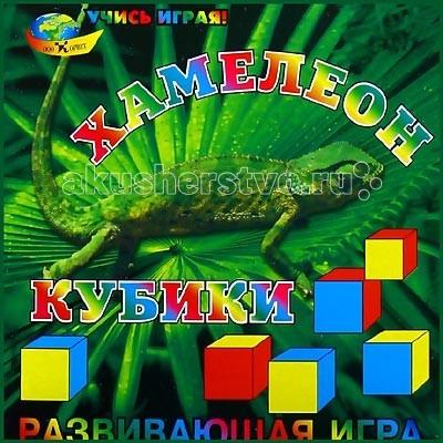 Развивающая игрушка Корвет Кубики ХамелеонКубики ХамелеонИгра состоит из 12 кубиков. Все кубики одинаковы, у каждого три грани, сходящиеся в одной вершине – окрашены одним цветом (синим), а три следующие – другим цветом (желтым).   Это та игра, с которой начинается понимание азов черчения. После ХАМЕЛЕОНА можно перейти к УНИКУБУ, но миновать эту игру нельзя, особенно если ребенку 6-7 лет и у него недостаточно развито образное мышление, умение осуществлять комбинаторные действия.<br>