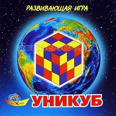 """Развивающая игрушка Корвет Кубики УникубКубики УникубИгра состоит из 27 кубиков, окрашенных в желтый, красный, синий цвета и собранных в куб по определенной схеме.   Задания в """"Уникубе"""" трудные, и требуют от ребенка больших затрат времени и сил, но они расположены в порядке возрастания сложности и это поможет ребенку развить пространственное мышление, научить аккуратности и предусмотрительности, привить навыки точности.<br>"""