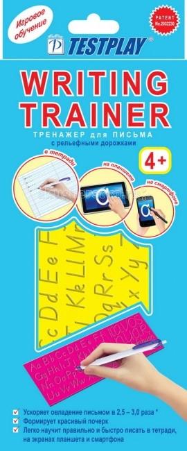 Тестплей Тренажер для письма английский языкТренажер для письма английский языкТехнология обучения письму: Буквы обводят ручкой по дорожке пластины 3-4 раза. После обводки букв по дорожке ребёнок воспроизводит их в тетради 4-5 раз   Принцип действия тренажёра Эффект тренажёра основан на включении в процессе письма дополнительно к зрительному анализатору сенсорного и слухового (звукового) анализаторов. Буквы воспринимаются ребёнком в виде «считываемых» с рельефной дорожки сенсорных и звуковых сигналов. Ребёнок может не просто механически обводить буквы, но и искать их на планшете (пластине), сравнивать между собой по написанию, играть на скорость выведения красивых букв на бумаге, в одинаковое... Т.е. данный тренажёр также является развивающей игрой.  Выполнен в виде пластины, на обе стороны которой нанесены буквы и их элементы, цифры в виде сенсорных дорожек с рельефным дном. Использование тренажёра при обучении ускоряет овладение письмом в 2,5-3 раза и сокращает затраты времени по сравнению с технологией изнурительного многократного механического переписывания букв из традиционных прописей в тетрадь. Нагрузка на зрение при письме и общая утомляемость снижаются. Учебное пособие рекомендовано Экспертным советом по общему образованию Министерства образования и науки России, Министерствами образования и науки Украины и Республики Беларусь, Министерствами образования и ведущими педагогическими центрами Китая, Индии и других стран. В ряде стран оно входит в комплект первоклассника. Пособие отличают компактность, простота в использовании, эффективность.<br>