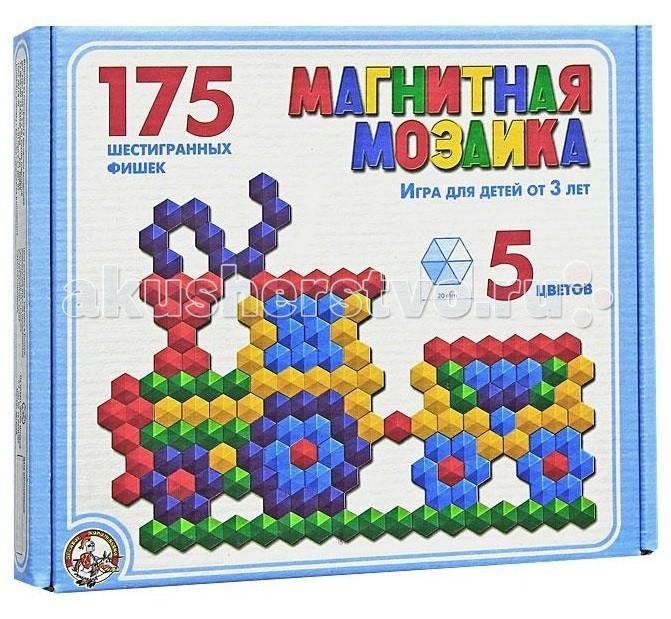 Тридевятое царство Мозаика магнитная шестигранная 175 фишек 00959Мозаика магнитная шестигранная 175 фишек 00959Тридевятое царство Мозаика магнитная шестигранная 175 фишек 00959. Мозаика - удивительная игрушка! С одной стороны, она учит ребенка работать по образцу, а с другой предоставляет широкий простор для творчества. Уникальная магнитная мозаика позволит ребенку создавать чудесные картинки. С помощью шестигранников разного цвета он своими руками воспроизведет красоту окружающего мира, собрав собачку, рыбку, домик...Набор включает в себя 175 пластмассовых, шестигранных элементов с магнитами 20 мм в диаметре 5 цветов: красного, желтого, голубого, синего, зеленого. Их можно прикреплять на холодильник или магнитную доску.  Покажите, как детали мозаики прикрепляются к поверхности. Давайте ребенку задания по принципу «от простого к сложному» и понаблюдайте за его первыми достижениями. Соберите солнышко, цветочек. Рассмотрите картинки на коробке. Попробуйте собрать что-нибудь по предложенному образцу. Собрав предложенные инструкцией узоры, предложите придумать и собрать свои.С помощью мозаики можно сделать оригинальный выбор для близких – просто прикрепите ваш подарок–поздравление к холодильнику.  Работа с магнитной мозаикой является хорошей гимнастикой для пальчиков, учит создавать из геометрических фигур различные изображения, развивает образное мышление и творческие способности вашего малыша.Металлическую основу необходимо найти самостоятельно, это может быть, например, холодильник. Самостоятельно также необходимо вставить в фишки магнитики и ребенок самостоятельно выбирает сюжет для картинки.<br>