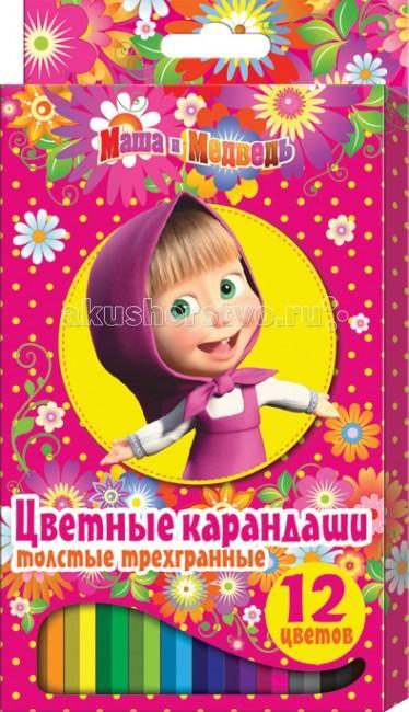 Маша и Медведь Цветные карандаши толстые трехгранные 12 цв. 22291
