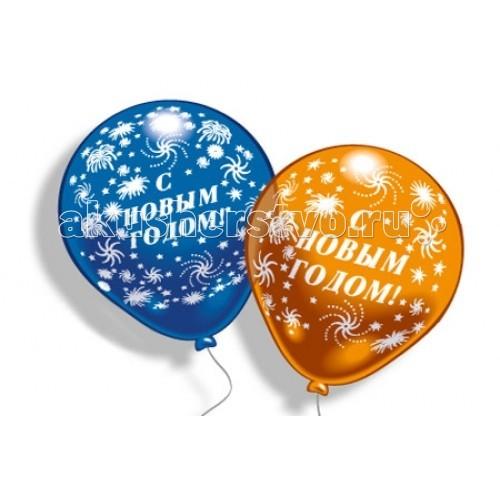 Everts Шарики С Новым Годом!Шарики С Новым Годом!Everts Шарики С Новым Годом! - яркие разноцветные шарики с надписью С Новым годом! будут отличным украшением для квартиры, дома, класса, создадут праздничное настроение и подарят массу удовольствия даже самим процессом надувания!   Подарите своим близким не только сам праздник, но и всю полноту предпраздничной суматохи!<br>