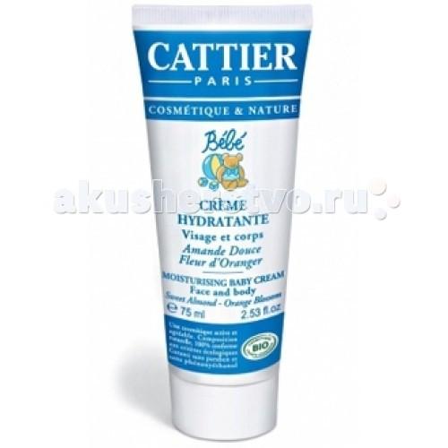 Cattier ���� ����������� ��� ����� 75 ��