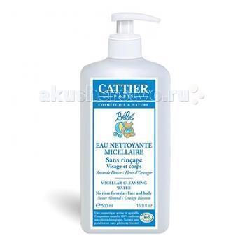 Cattier Лосьон очищающий для детей 500 мл
