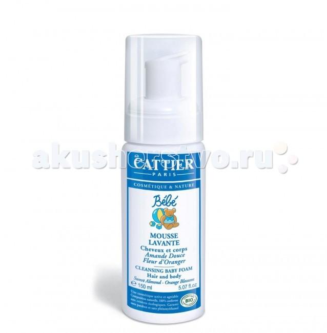 Cattier ���� ��������� ��� ����� 150 ��