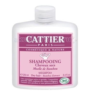 Cattier Шампунь для сухих волос с мякотью бамбука 250 мл