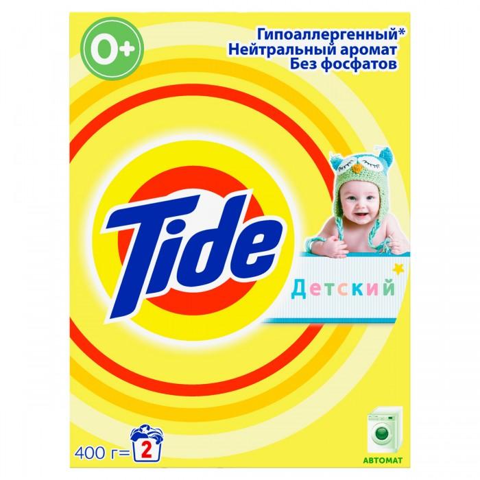 Tide Детский порошок для чувствительной кожи 400 г