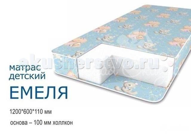http://www.akusherstvo.ru/images/magaz/im58310.jpg