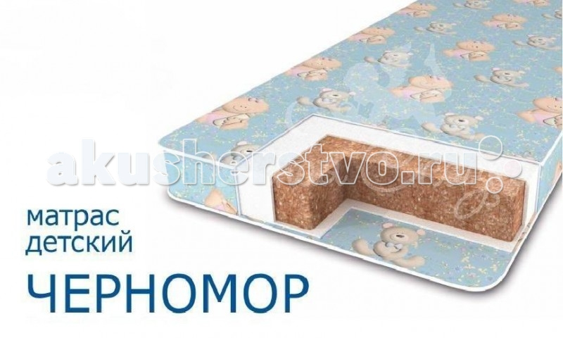 http://www.akusherstvo.ru/images/magaz/im58313.jpg