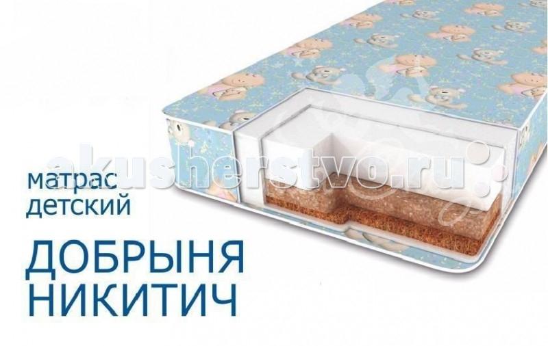 Матрас Сонная сказка Добрыня Никитич Стандарт 120х60х12