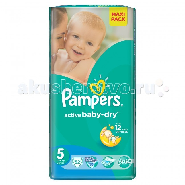 Pampers Подгузники Active Baby Dry Junior р.5 (11-18 кг) 50/52 шт.