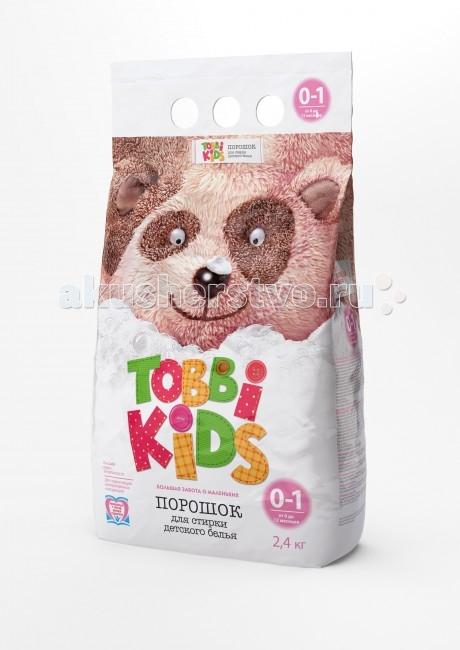 Tobbi Kids Стиральный порошок 0-12 мес. 2400 гСтиральный порошок 0-12 мес. 2400 гTobbi Kids Стиральный порошок 0-12 мес. 2400 г разработан специально для новорожденных с учетом pH уровня кожи младенцев, не содержит агрессивных элементов, отдушек и энзимов, способных вызвать аллергические реакции.  Особенности: Основа порошка – натуральное мыло.  Бесфосфатный, гипоаллергенный, биоразлагаемый. Стиральных порошков для стирки детских вещей – не имеет аналогов на рынке. Уникальный дифференцированный подход: продукт разработан с учетом особенностей развития кожи детей и характера загрязнений вещей в разном возрасте. Состав учитывает уровень pH кожи ребенка (в разном возрасте этот показатель меняется и становится таким, как у взрослого человека, к 7 годам). Продукт разработан ведущими научными сотрудниками РАН под контролем врачей педиатров.  Протестирован независимой лабораторией России «Бытхим-2».<br>