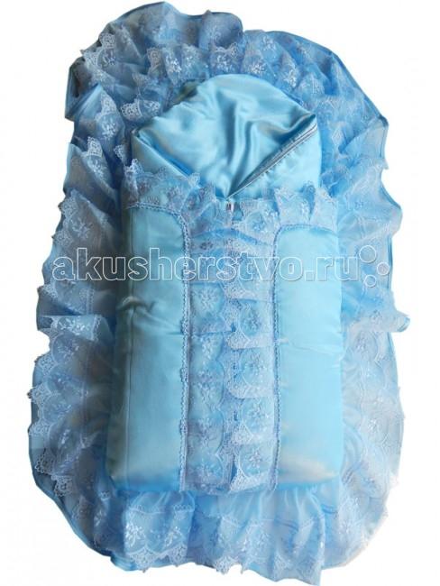 Папитто Конверт на выписку с одеялом на молнии