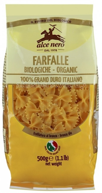Alce Nero Макароны Farfalle из твердых сортов пшеницы 500 гр