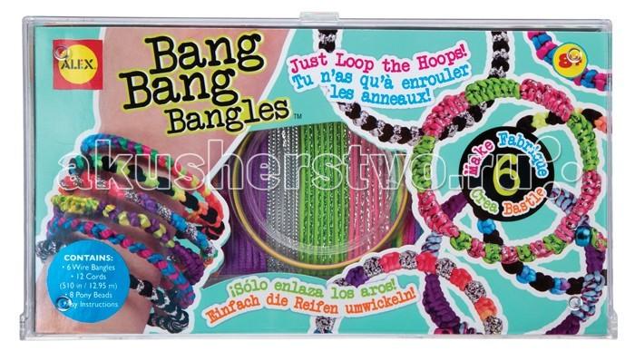 Alex Набор для создания браслетов Бэнг БэнгНабор для создания браслетов Бэнг БэнгНабор для плетения оригинальных Бэнг Бэнг браслетов. Делать эти браслеты очень легко и забавно. Такие браслеты станут отличным аксессуаром для вас и замечательным подарком для друзей и близких.   Любая девочка захочет стать обладательницей парочки очень стильных браслетов. Но самое замечательное то, что вы собственноручно создадите их!  Проволочную основу можно обмотать атласными нитями, которые идут в наборе. Также, на свой вкус, можно украсить бусинами.<br>