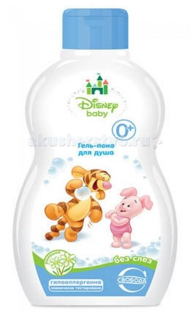 Свобода Disney baby Гель-пена для душа с ромашкой 250 млDisney baby Гель-пена для душа с ромашкой 250 млСвобода Disney baby Гель-пена для душа с ромашкой отлично моет и очищает кожу, смывая грязь и не закупоривая поры. Она не щиплет глазки при случайном попадании и делает купание по-настоящему приятным и радостным и для крохи, и для мамы.  Особенности: Средство содержит экстракты натуральных трав и растений, которые питают, увлажняют и смягчают кожу, не оставляя чувства сухости после принятия ванны. Образует душистую пену, которая отлично смывается. Яркая бутылочка украшена изображениями милых малышей-зверят из диснеевского мультфильма «Винни Пух». Средство гипоаллергенно, не содержит искусственных красителей, щелочного мыла и парабенов.<br>