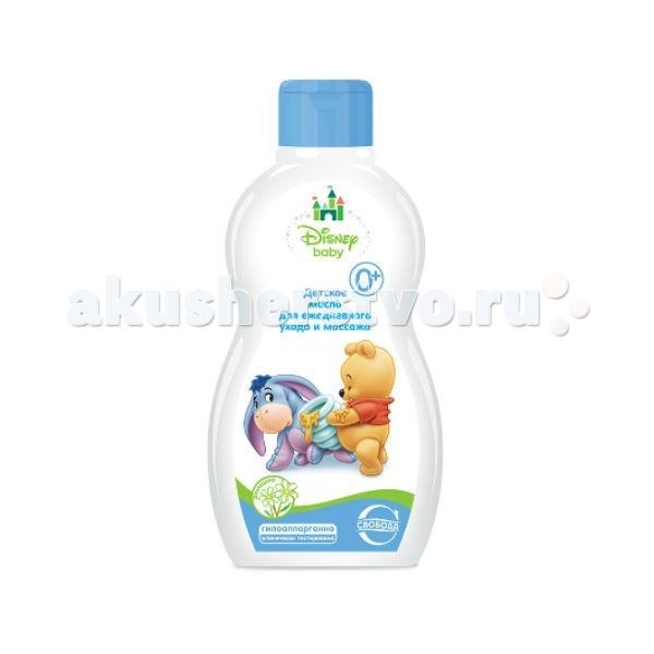 Свобода Disney baby Детское масло для ежедневного ухода и массажа