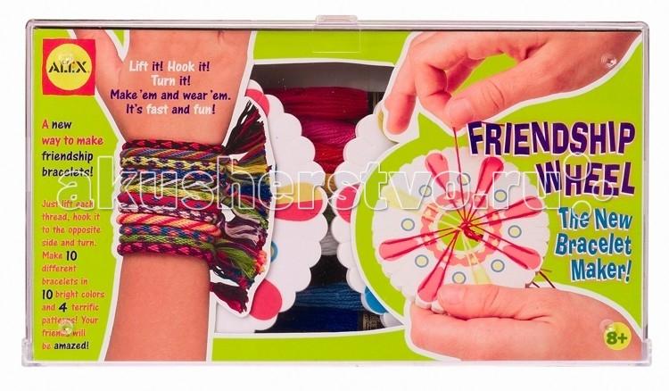 Alex Набор для плетения браслетов Дружба с 2-мя станкамиНабор для плетения браслетов Дружба с 2-мя станкамиЭтот набор предназначен для двух девочек-подружек. Теперь ты можешь придумывать и плести стильные браслеты-фенечки вместе со своей лучшей подружкой! В этом наборе есть все для совместного творчества:  2 двухсторонних станка круглой формы - каждая сторона рассчитана для плетения одного узора нитки 10 цветов, которых хватит для плетения 10 браслетов  простые инструкции  Каждое кольцо-станок имеет две стороны, на каждой из сторон отмечена схема плетения определенного узора.   Всего с помощью этого набора можно сплести браслетики с четырьмя разными узорами: цветочки, ромбики, косые полосочки и сердечки. Меняйте цвета, и у вас получится множество разнообразных фенечек.   После того, как браслеты будут сплетены, вы можете обменяться ими в знак большой дружбы.<br>