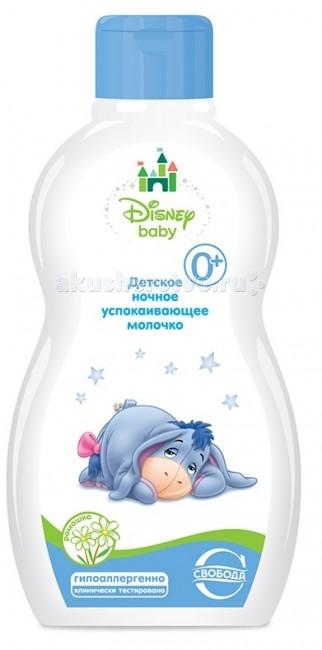 Свобода Disney baby Детское ночное успокаивающее молочко