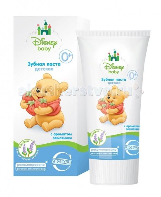 Свобода Disney baby Зубная паста с ароматом земляники