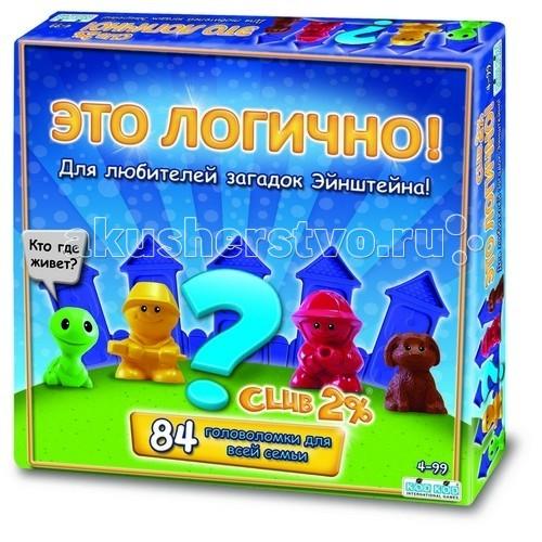 Игры для школьников Kodkod