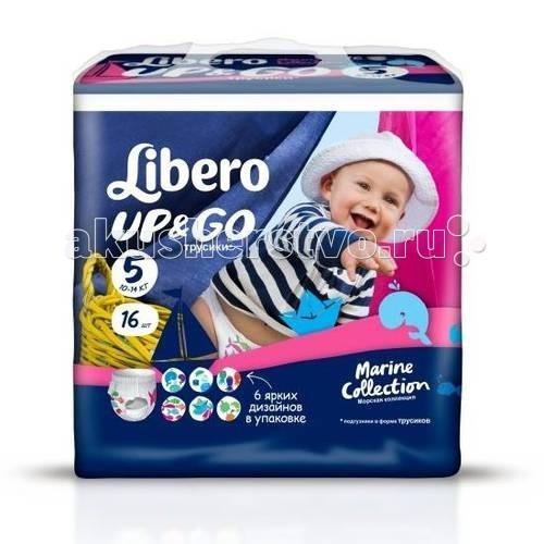 Libero Подгузники-трусики Up&Go Океаническая коллекция (10-14 кг) 16 шт.