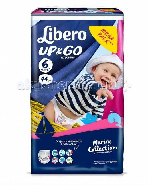 Libero ����������-������� Up&Go ������������ ��������� (13-20 ��) 44 ��.