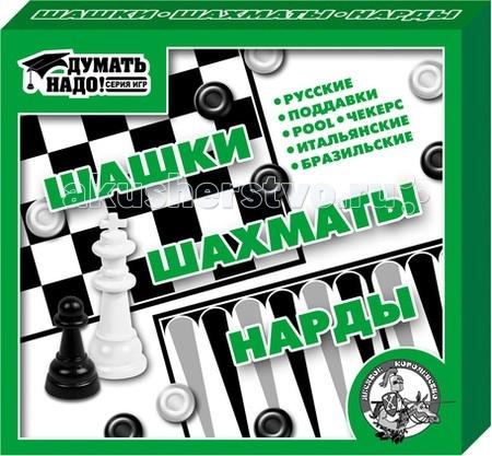 Тридевятое царство Шашки, нарды, шахматы