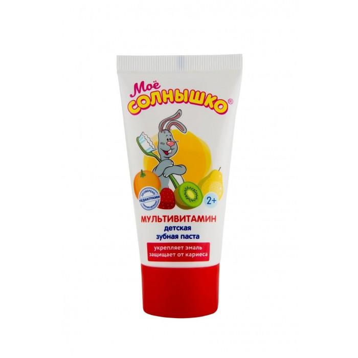 Моё солнышко Зубная паста мультивитамин 65 гЗубная паста мультивитамин 65 гМое солнышко Зубная паста мультивитамин 65 г. предназначена для ежедневного ухода за молочными и постоянными зубами ребенка.   Особенности: Благодаря специальному комплексу кальция и фтора укрепляет зубную эмаль, обеспечивает ее востановление и надежную защиту от кариеса.  Витамины А, В5 и Е способствуют формированию здоровых зубов.  Обладает мягким очищающим действием. Хорошо пенится.  Приятный вкус и аромат пасты понравится детям и поможет привить им привычку регулярно чистить зубы.  Срок годности 3 года.   Продукция Моё солнышко отвечает всем требованиям к детской косметике - она разработана с учетом особенностей строения детской кожи и зубов, гипоаллергенна, изготовлена из безопасных натуральных ингредиентов, а моющие средства имеют нейтральное значение.   Качество и эффективность составов гарантированы ФГУ МНИИ Педиатрии и детской хирургии Росмедтехнологий», где проходит клиническую апробацию каждый продукт серии. Детская косметика Моё солнышко предлагает средства для ухода за малышами с самых первых дней жизни и старше, включает основные категории косметических средств, обеспечивая комплексный уход за кожей, волосами и зубками малыша.<br>