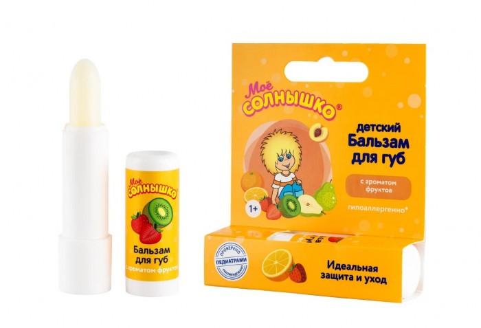 Моё солнышко Бальзам для губ фрукты 2.8 гБальзам для губ фрукты 2.8 гМое солнышко Бальзам для губ фрукты для ежедневного ухода за нежной кожей губ ребенка. Бальзам для губ Мое солнышко - идеальное средство как для детей, так и для взрослых.   Особенности: Эффективный и гипоаллергенный состав бальзама прекрасно смягчает нежную кожу губ и тщательно за ней ухаживает.  Даже в непогоду кожа губ остаётся здоровой, мягкой и нежной. Приятный фруктовый аромат понравится и малышу и взрослому.  Клинически проверено и рекомендовано ФГУ «МНИИ Педиатрии и детской хирургии Минздрава России». Экстракт календулы обеспечивает противовоспалительное и заживляющее действие;  Витамин Е защищает губы от неблагоприятного воздействия окружающей среды и солнечных лучей.<br>