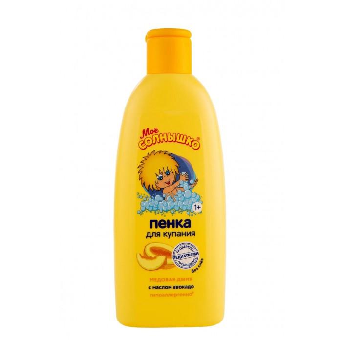 Моё солнышко Пенка-гель Медовая дыня 200 млПенка-гель Медовая дыня 200 млМое солнышко Пенка-гель Медовая дыня мягко очищает и бережно ухаживает за чувствительной кожей ребенка, не сушит её, сохраняя естественный баланс.  Особенности: Масло авокадо содержит витамины А, В, D и Е, К смягчает, увлажняет, защищает и успокаивает чувствительную детскую кожу, препятствует шелушению.  Мягкий аромат дыни и приятная воздушная пена понравятся малышу. Пенка-гель для купания «Медовая дыня» клинически проверена и рекомендована ФГУ «МНИИ Педиатрии и детской хирургии Росмедтехнологий». Гипоаллергенно.<br>