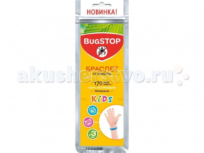 BugSTOP Браслет от комаров Kids
