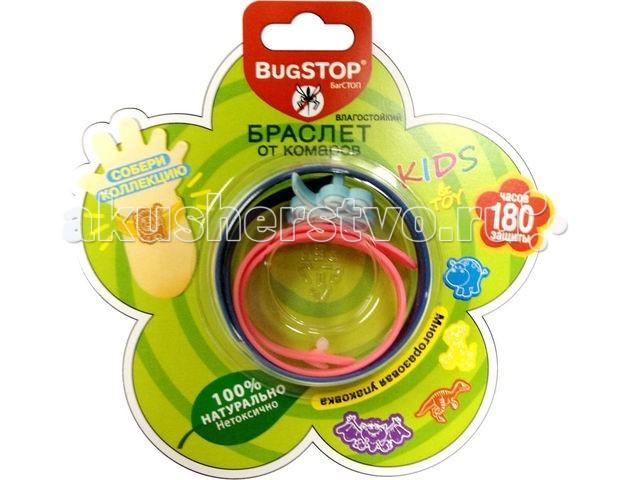 BugSTOP Браслет от комаров Kids&Toy