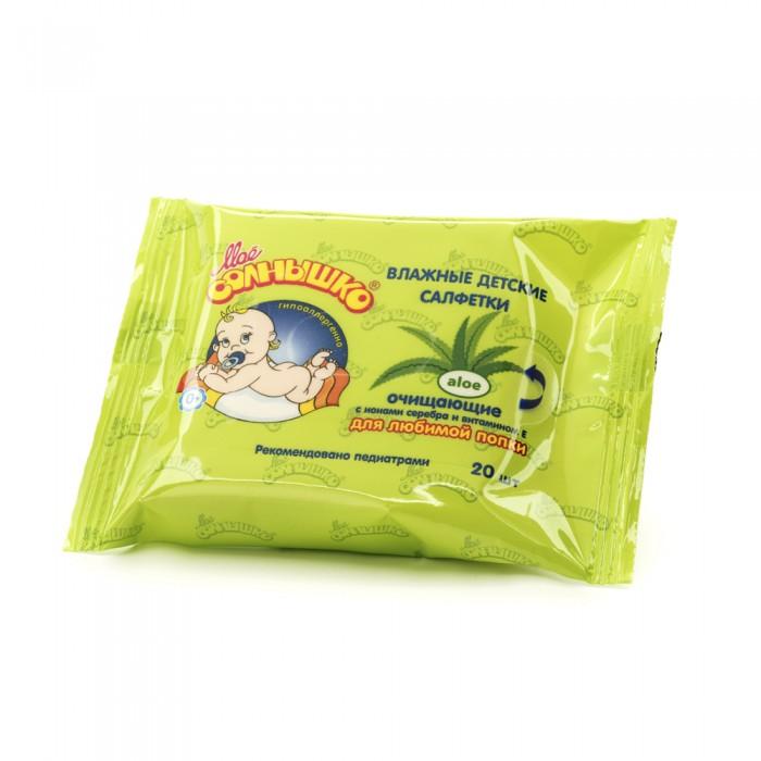 Моё солнышко Салфетки влажные очищающие при смене подгузника 20 штСалфетки влажные очищающие при смене подгузника 20 штМое солнышко Салфетки влажные очищающие при смене подгузника разработаны для ухода и нежного очищения кожи малыша при смене подгузника.  Особенности: Салфетки делают ежедневную гигиену в любых условиях значительно комфортнее. Незаменимы дома, на прогулке, в поликлинике и в гостях. Легко и бережно удаляют загрязнения. Мягкая pH формула не сушит кожу. Не содержат спирта и мыла. Подходят для чувствительной кожи. Клинически проверено и рекомендовано ФГУ «МНИИ Педиатрии и детской хирургии Минздрава России». Экстракт алоэ и витамин Е защищают от воспаления и смягчают кожу; Ионы серебра оказывают мягкое антибактериальное действие, сохраняя естественную защиту кожи.  Способ применения: Откройте клапан, достаньте необходимое количество салфеток, нежно протрите кожу малыша. Во избежание высыхания салфеток плотно закрывайте клапан.<br>