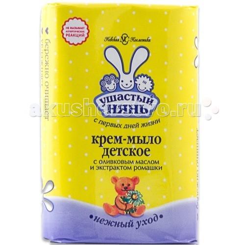 Ушастый нянь Мыло с оливковым маслом и экстрактом ромашки 90 г