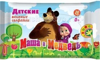 Маша и Медведь Влажные детские салфетки 20 шт.